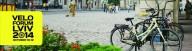 Во Львове пройдет крупнейшая велоконференция