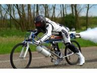 Велосипедист обогнал