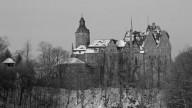 В Польше  открыли академию  Хогвардс
