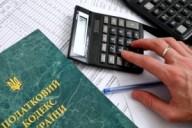 КМУ хочет ввести дополнительный сбор на импортные товары