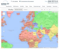 Безвизовые страны для Украинцев - смотрим онлайн.