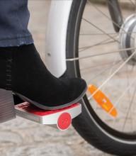 Защита от кражи или умные педали