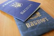 В Харькове введут паспортный режим