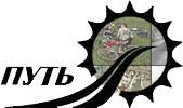 Итоги конкурса Велопуть-2014. Харьковчане в призерах