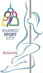 Чемпионат Украины по спорту и танцам на пилоне