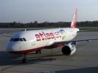 Новый лоукост авиаперевозчик в Украине