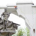 Кубок Украины по альпинизму памяти И.Свергуна: итоги