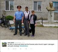 У австрийского туриста украли велосипед