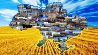 С Днём Независимости Украины!