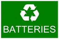 Пункты приёма использованных батареек