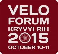 Велофорум 2015. Открыта регистрация.
