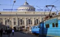 Новости жд: Одесса — Харьков - Одесса