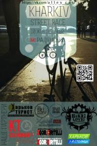 ВелоКвест Харьков 10.10.2015