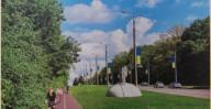 Восстановление велодорожки вдоль Белгородки.