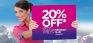 Авиакомпания Wizz Air объявляет скидки.