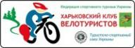 Бывалые велотуристы поделились опытом