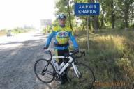 Харьковчанин проехал на велосипеде 400км