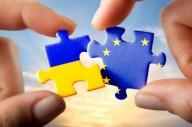 Предоставление Украине безвизового режима.