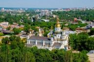 Харьков открывает туристический инфопункт.