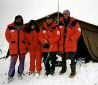 Клубный вечер Харьковского альпклуба 4 февраля