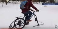 Гібридний велосипед для зимового відпочинку.