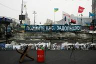 Борьба за киевский велотрек продолжается