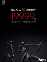 Xiaomi представила велосипед QiCycle R1 за $3000