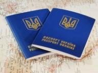 Визовый центр в 18 стран открылся в Харькове
