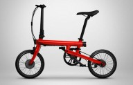 Анонс складного электро-велосипеда QiCycle
