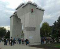 В Харькове пройдет фестиваль по скалолазанию