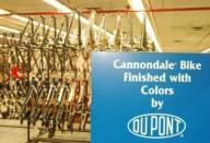 Продать харьковский велозавод компании Cannondale