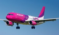 В Европу за 17 евро на самолете