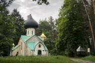 Туристический потенциал Харьковщины представили на выставке
