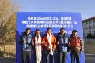 Команда из Китая установила рекорд мира в альпинизме