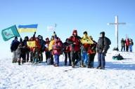 10 лет назад 14 незрячих альпинистов поднялись на Говерлу