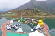 В Китае открыли самую длинную в мире плавучую дорогу