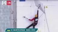 Харьковчанин занял пятое место на кубке мира по ледолазанию