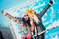 «Winter Fest» пройдет на лыжной базе