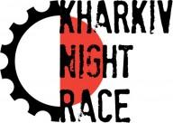 Ночной веломарафон Kharkiv Night Race 2017