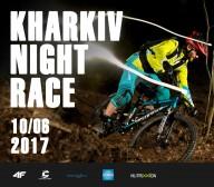 Промо-видео веломарафона Kharkiv Night Race 2017