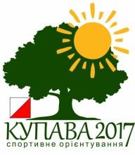 Приглашаем к участию в соревнованиях Кубок Купавы-2017