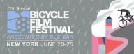 В этом году открытие Bicycle Film Festival New York