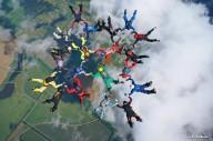 В харьковском небе установили рекорд Украины
