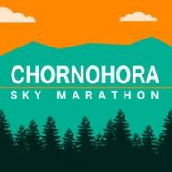 Chornohora Sky Marathon 2017