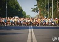 В Харькове состоится традиционный марафон «Освобождение»
