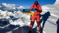 Альпинист из Черновцов стал