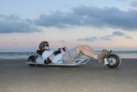 Транспортное средство для самых ленивых