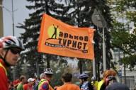17 сентября в Харькове пройдёт Осенний велодень