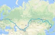 Одиночный велопоход Калининград - Владивосток