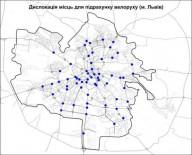 Во Львове проводили подсчет велосипедистов